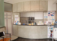 秋山歯科医院