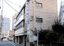 鍵和田歯科医院